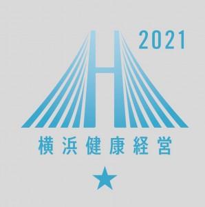 健康経営ロゴ_page-0001